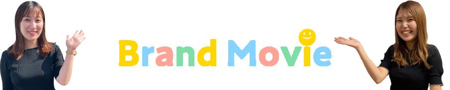 Brand Movie