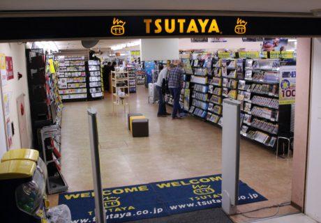 東食品株式会社(TSUTAYA市川オリンピック店)の画像