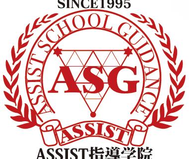 株式会社G.P-Education ASSIST指導学院の画像