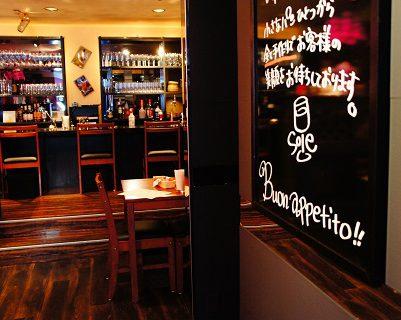 おいしい料理とワインのお店 Sole店内の画像