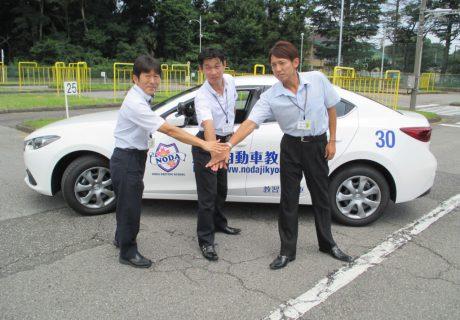 野田自動車教習所の画像