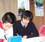 学習塾 須佐塾の画像