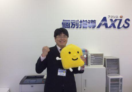 個別指導Axis五井駅前校の画像