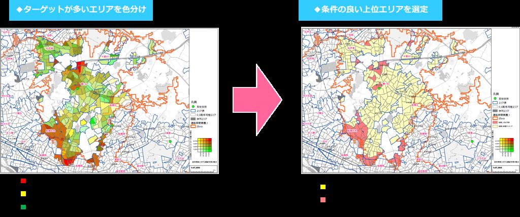 千葉県周辺エリア ターゲット選定