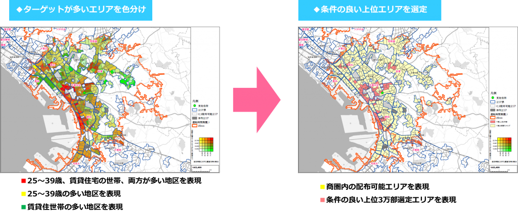 千葉市中央区周辺エリア ターゲット選定