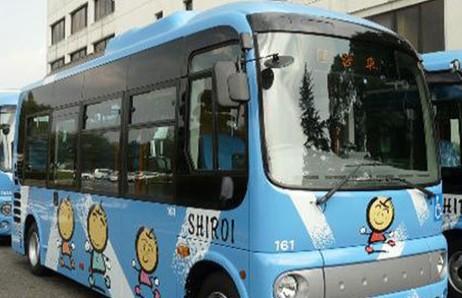 白井市循環バス ナッシー号広告取扱業務